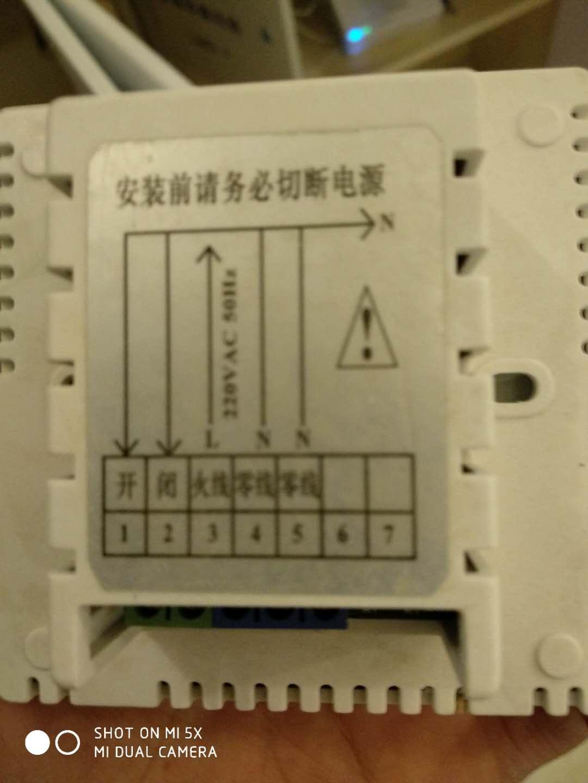 地暖的电子温控器怎么接线